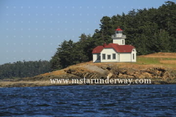 The Alden Point Lighthouse